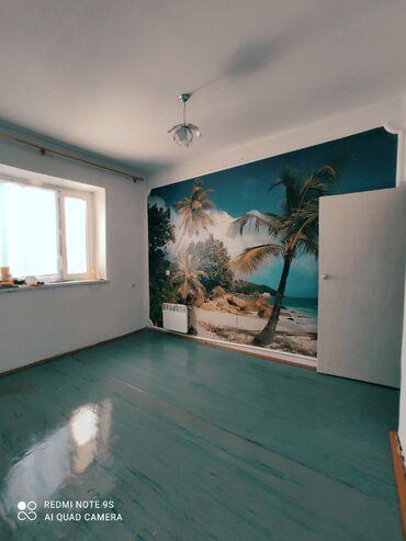 tubanur постельное белье отзывы в Кыргызстан: Продается квартира: 2 комнаты, 494 кв. м