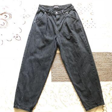 - Azərbaycan: Mom Jeans hundur bel
