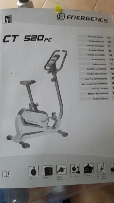 Πωλειται Στατικό ποδήλατο γυμναστικής ΕΝΕRGETICS CT520 PC. Σέ Αριστη