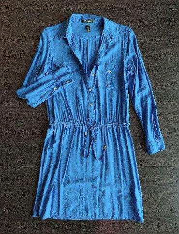 женские вязаные туники в Азербайджан: Рубашки и блузы Ralph Lauren S