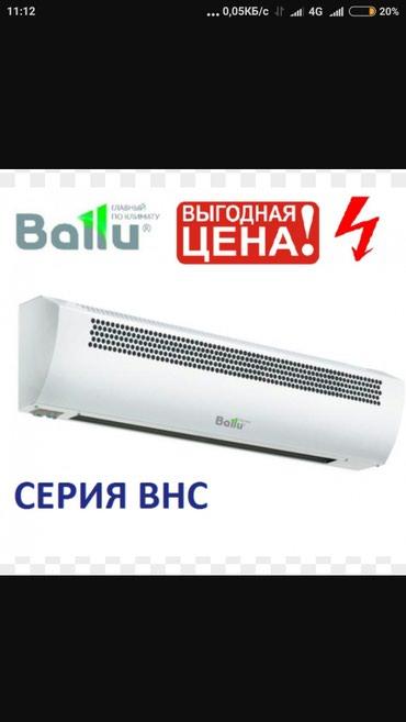 Завесы тепловые со склада в Бишкеке оптом и розницу в Бишкек