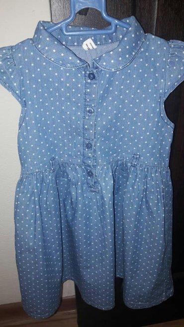 Продаю платье в отл.состоянии на 4-5лет в Лебединовка