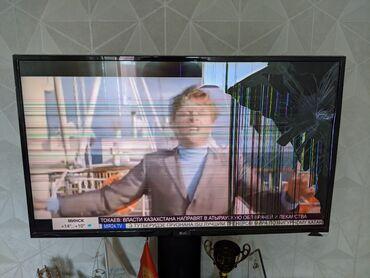 Продам телевизор LG 43 дюйма Разбит экран