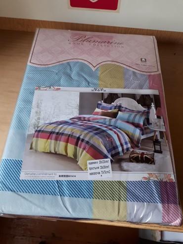 2-спальное-постельное-белье в Кыргызстан: 2 спальный набор