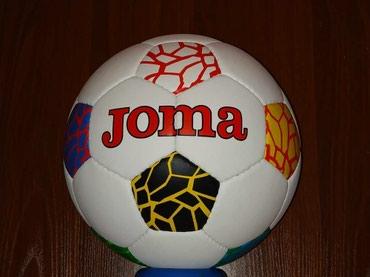 футбольные мячи JOMA в Бишкек