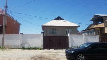 ������ ������������ �������������� ������ �� �������������� в Кыргызстан: 140 кв. м 6 комнат, Теплый пол, Бронированные двери, Евроремонт