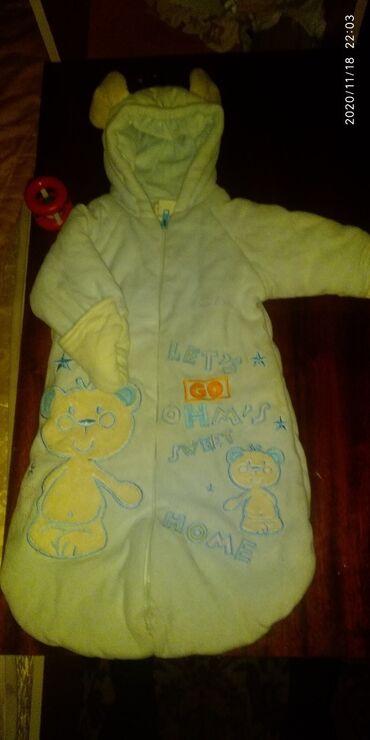 детская ебля в Кыргызстан: Продам детский прогулочный кокон.очень теплый состояние отличное!мы