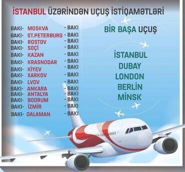 виза на шри ланку в Азербайджан: BAKI - MOSKVA  MOSKVA - BAKI  birbaşa biletlərini Utopiya travel ilə ə