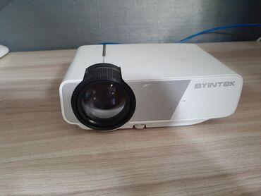 Проектор BYINTEK оригинал покупали для себя, пользовались дома многофу