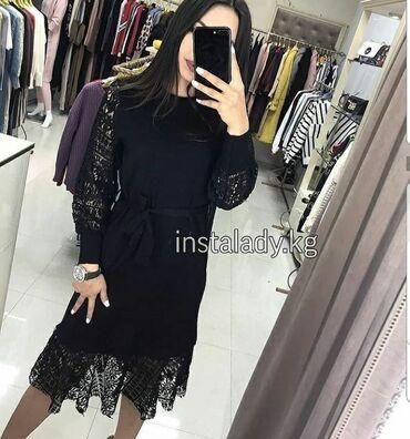 Платье трикотаж. очень классное новая ни разу не одевала!