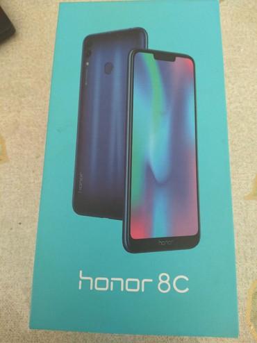 Электроника в Огуз: Honor