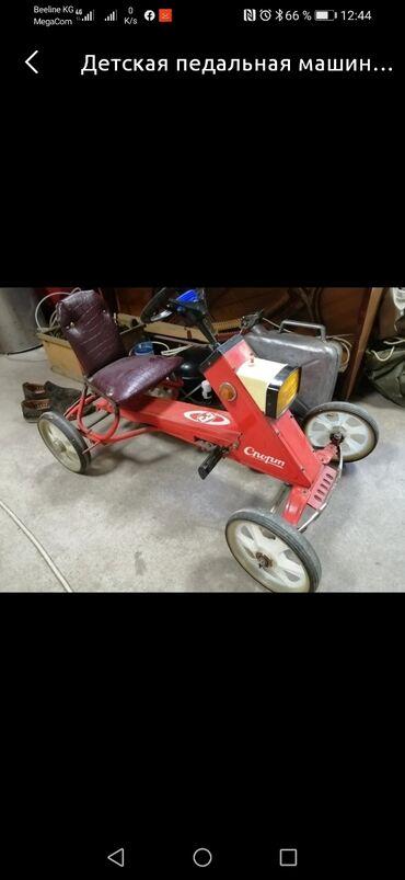 689 объявлений: Детская педальная машинка ссср СПОРТ в рабочем состоянии (состояние от