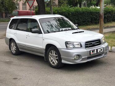 subaru-forester-бишкек-цена в Кыргызстан: Subaru Forester 2 л. 2004