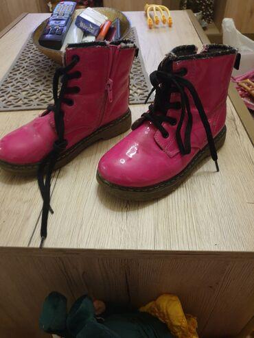 Dečije Cipele i Čizme | Sid: Cizme