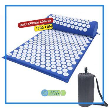 Акупунтурный массажный коврик Эффект от использования:  снятие напряже