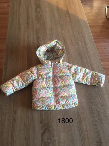 Dečije jakne i kaputi | Indija: Vel.92(2god) H&M jakna zimska za devojcice.Veoma topla,lagana i
