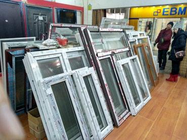 Баупласт окна бишкек - Кыргызстан: Пластиковые окны, пластик Терезе, Пластик окна, бишкек Пластик окна
