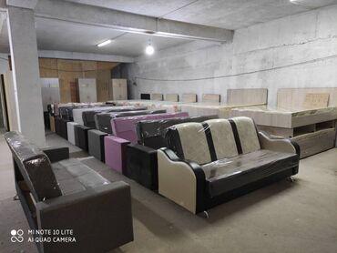 Мебель - Кыргызстан: Диван новый раскладной,диваны доставка бесплатно