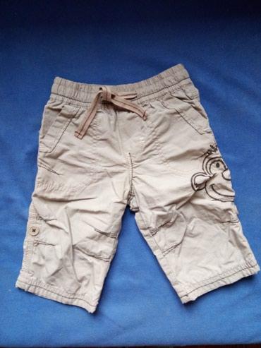 Decije pantalonice za uzrast do godinu dana. Nove ne nosene. - Prokuplje