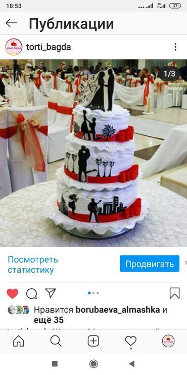 Торты - Кыргызстан: Свадебный торт! С доставкой!