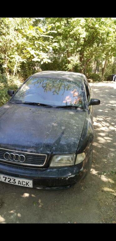 Audi A4 1.8 л. 1998   215845 км