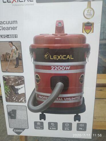 - Azərbaycan: Super gücə malik olan bir tozsoranGücü 2200wattVilla və maşın