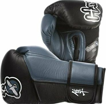 Перчатки в Кыргызстан: ✓Интернет-магазин спортивной экипировки✓ Боксёрские