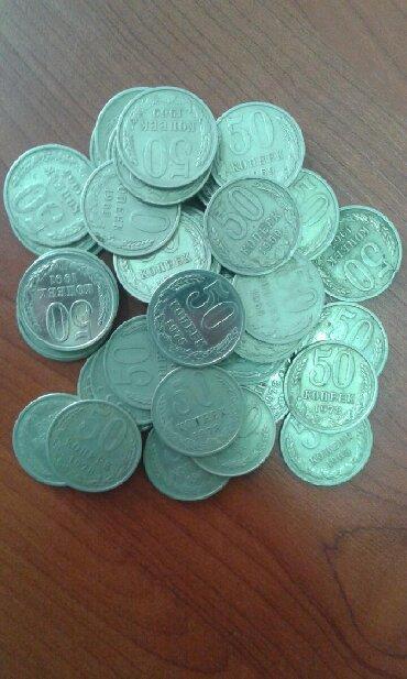 Монеты - Азербайджан: Kime hansi il lazimdi