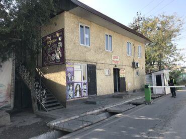 аренда авто с последующим выкупом in Кыргызстан | ДРУГОЕ: 350 кв. м, С мебелью, Действующий