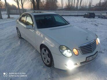Радиорубка каракол ак тилек плюс - Кыргызстан: Mercedes-Benz E-Class 2.2 л. 2008 | 220000 км