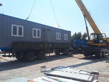 avtoyuma icarəsi - Azərbaycan: Təmirli konteynerin icarəsi Uzunluğu 12m, eni 2.4m, hündürlüyü 2.9m  K