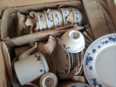 Продается набор посуды 102 персон без сколов и трещин есть