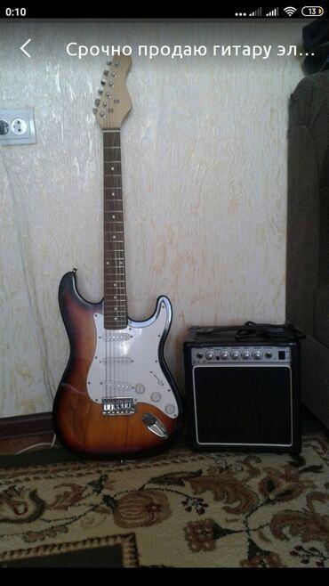 гитары бишкек in Кыргызстан | ГИТАРЫ: Продаю гитару электронную,в отличном состоянии.Цена договорная