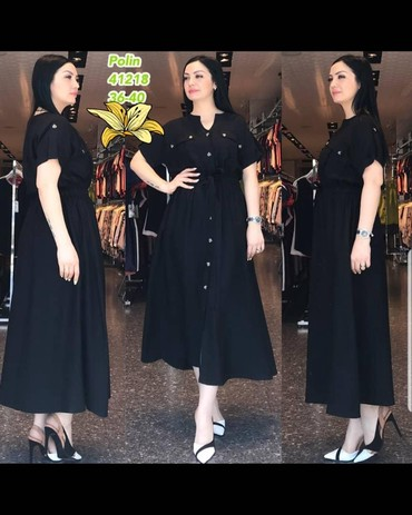 Платье.  Платье на повседневную носку  в Кант