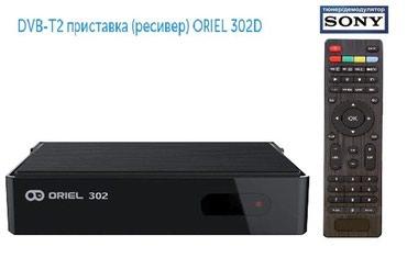 Санарип ресивер DB3 T2 HDMI в Бишкек