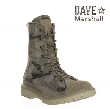 Другая мужская обувь - Кок-Ой: БерцыОблегчённые тактические кеды серии Jungle торговой марки DAVE