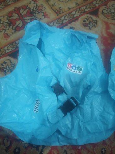 Другие товары для детей в Кант: Балон и спасательный жилет!