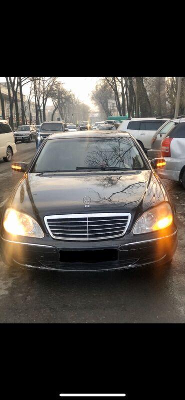 биндеры 500 листов для дома в Кыргызстан: Mercedes-Benz 500 5 л. 2003   220000 км