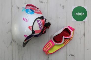 Спорт и отдых - Украина: Дитячий комплект шолом і лижна маска Roxy   Стан дуже гарний  Речі при