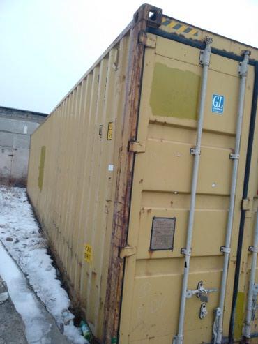 Продаю 40т морской контейнер в Бишкек