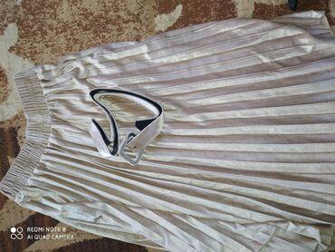 сгу федерал 400 ватт в Кыргызстан: Продам юбку с ремешком, покупала в brand mixx! Ни разу не одевала, бра