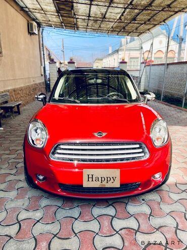 купить диск на машину в Кыргызстан: BMW 1.6 л. 2014 | 33000 км