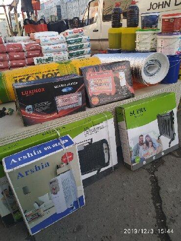 Обогреватели и камины в Кыргызстан: Обогреватели  Распродажа!!! Секционные Плоские Тепловые пушки