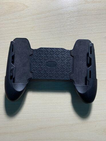Игровой жестик для телефона