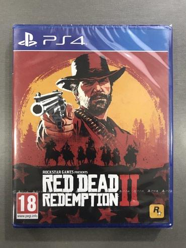 Bakı şəhərində Red Dead Redemption 2