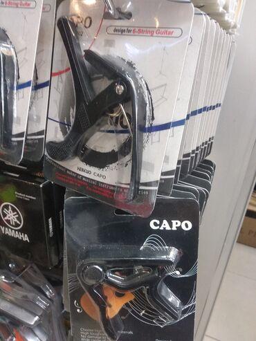 Kapo Klassik və Akustik Gitaralar üçünRAST musiqi alətləri mağazası