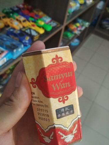 Самюнван Оригинал Индонезия 100%  в Сокулук