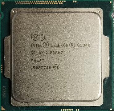процессоры 2 1 2 5 ггц в Кыргызстан: Процессор Intel® Celeron® G1840 2 МБ кэш-памяти, тактовая частота 2,80