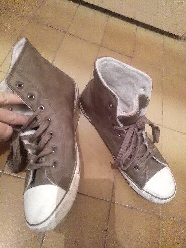 Braon. Cipele sa krznom. KOZA. 42 BR. bez oštećenja - Bogatic