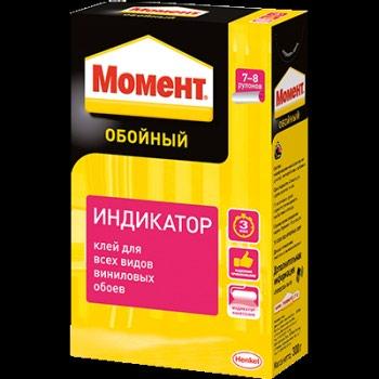 Обойный клей Момент (индикатор) в Бишкек